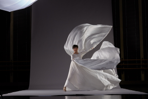 Kyle Craig-Bogard in Loie Fuller's Lily of the Nile  Photo: Steve Korn
